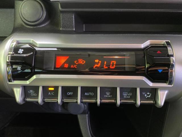 ハイブリッドMZ 社外 9インチ メモリーナビ/車線逸脱防止支援システム/パーキングアシスト バックガイド/ヘッドランプ LED/ETC/EBD付ABS/横滑り防止装置/アイドリングストップ LEDヘッドランプ 記録簿(12枚目)