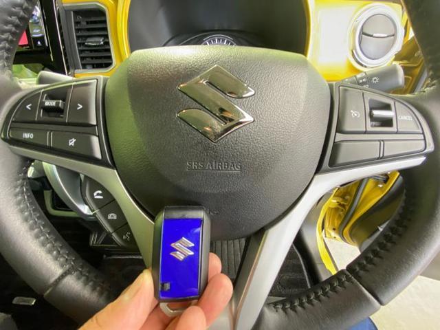 ハイブリッドMZ 社外 9インチ メモリーナビ/車線逸脱防止支援システム/パーキングアシスト バックガイド/ヘッドランプ LED/ETC/EBD付ABS/横滑り防止装置/アイドリングストップ LEDヘッドランプ 記録簿(15枚目)