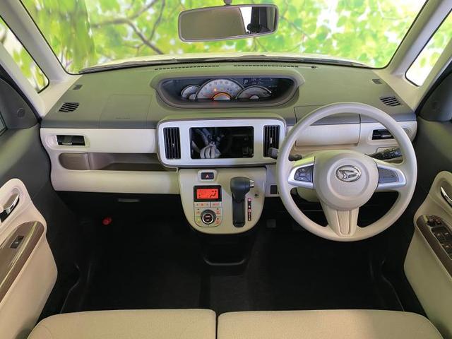 GメイクアップリミテッドSA3 両側電動スライドドア/車線逸脱防止支援システム/パーキングアシスト バックガイド/ヘッドランプ LED/EBD付ABS/横滑り防止装置/アイドリングストップ 届出済未使用車(4枚目)
