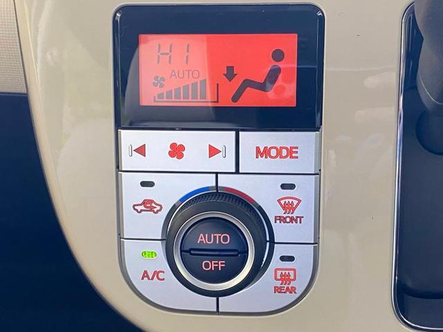 GメイクアップリミテッドSA3 両側電動スライドドア/車線逸脱防止支援システム/パーキングアシスト バックガイド/ヘッドランプ LED/EBD付ABS/横滑り防止装置/アイドリングストップ 届出済未使用車(9枚目)