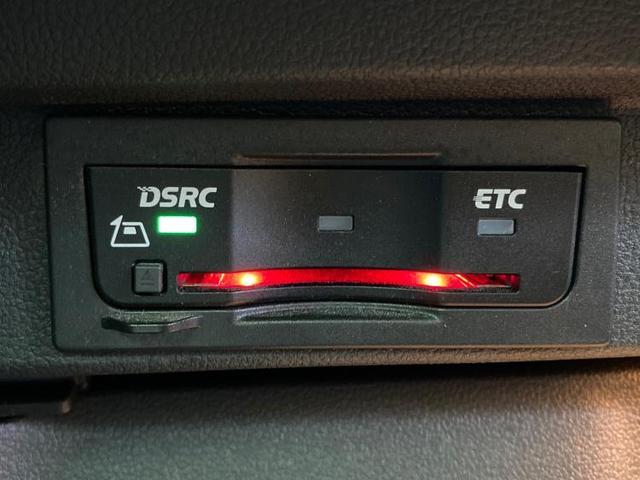 TSIコンフォートライン 純正 8インチ メモリーナビ/ヘッドランプ LED/ETC/EBD付ABS/横滑り防止装置/アイドリングストップ/TV/ルーフレール/エアバッグ 運転席/エアバッグ 助手席/エアバッグ サイド(13枚目)