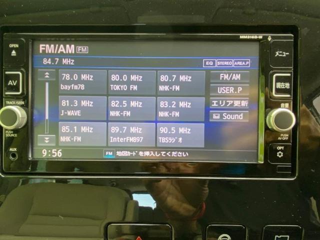 G 両側電動スライドドア/車線逸脱防止支援システム/アラウンドビューモニター/ヘッドランプ LED/ETC2.0/EBD付ABS/横滑り防止装置/アイドリングストップ/クルーズコントロール レーンアシスト(9枚目)