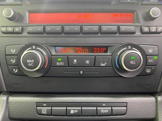 sDrive20i xライン 社外 7インチ HDDナビ/シート ハーフレザー/ヘッドランプ HID/ETC/EBD付ABS/横滑り防止装置/アイドリングストップ/TV/ルーフレール/エアバッグ 運転席/エアバッグ 助手席 記録簿(11枚目)