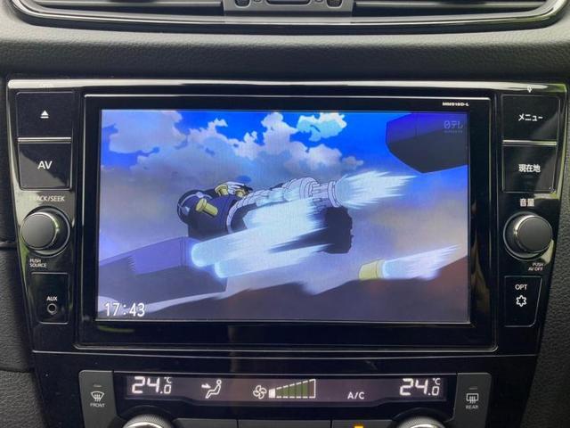 20XiエクストリーマーX 純正 9インチ メモリーナビ/車線逸脱防止支援システム/パーキングアシスト バックガイド/電動バックドア/ヘッドランプ LED/ETC/EBD付ABS/横滑り防止装置 衝突被害軽減システム 4WD(10枚目)