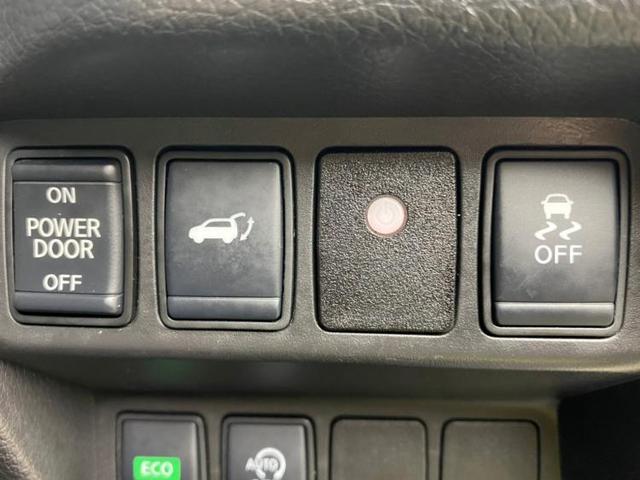 20XiエクストリーマーX 純正 9インチ メモリーナビ/車線逸脱防止支援システム/パーキングアシスト バックガイド/電動バックドア/ヘッドランプ LED/ETC/EBD付ABS/横滑り防止装置 衝突被害軽減システム 4WD(14枚目)
