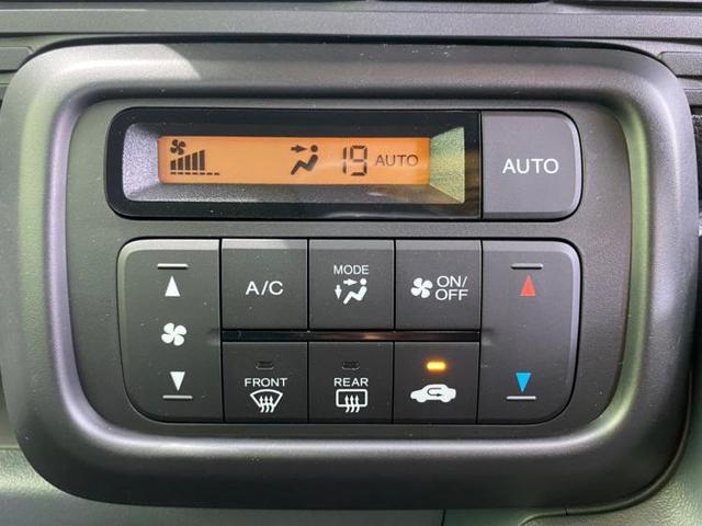 G・ホンダセンシング ホンダセンシング/EBD付ABS/横滑り防止装置/アイドリングストップ/エアバッグ 運転席/エアバッグ 助手席/衝突安全ボディ/パワーウインドウ/エンジンスタートボタン/スマートキー/オートエアコン(9枚目)