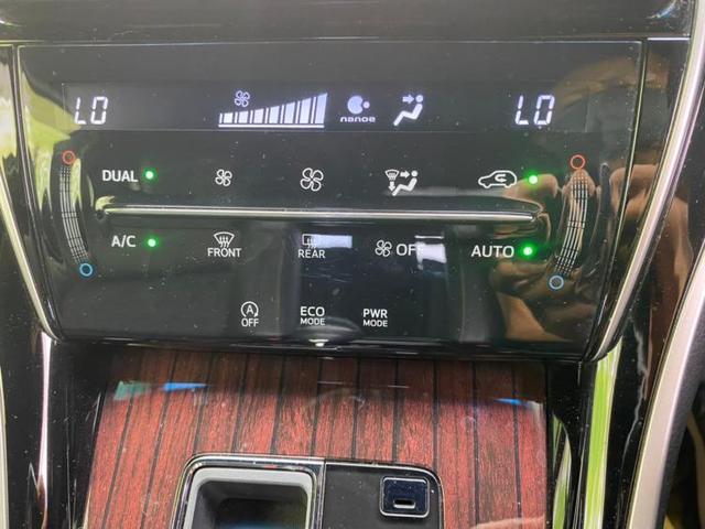 プレミアム 純正 8インチ ナビ/シート ハーフレザー/車線逸脱防止支援システム/電動バックドア/ヘッドランプ LED/Bluetooth接続/ETC/EBD付ABS/横滑り防止装置/アイドリングストップ 禁煙車(12枚目)