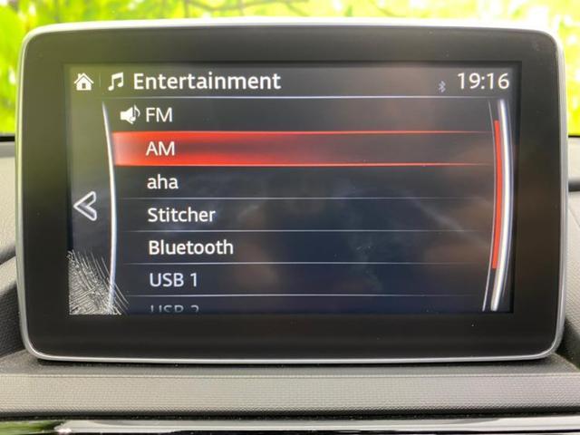 Sスペシャルパッケージ 純正 7インチ HDDナビ/ヘッドランプ LED/ETC/EBD付ABS/横滑り防止装置/エアバッグ 運転席/エアバッグ 助手席/エアバッグ サイド/アルミホイール/パワーウインドウ 盗難防止装置(10枚目)
