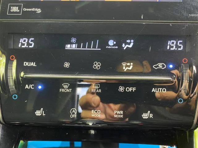 プレミアムアドバンスドパッケスタイルモーヴ 純正 8インチ メモリーナビ/シート ハーフレザー/車線逸脱防止支援システム/電動バックドア/ヘッドランプ LED/ETC/EBD付ABS/横滑り防止装置/アイドリングストップ/TV フルエアロ(12枚目)