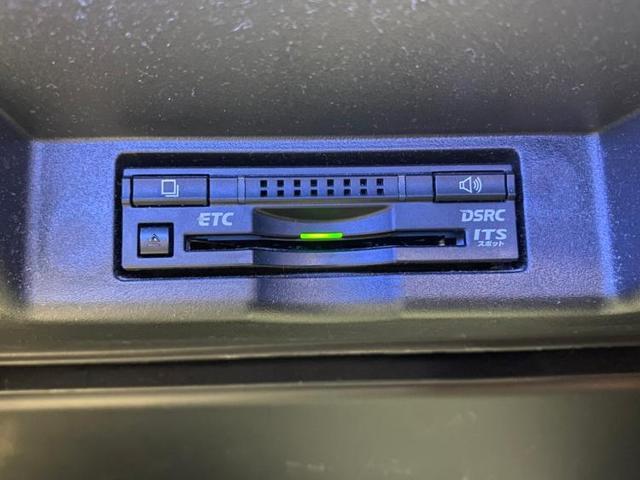 プレミアムアドバンスドパッケスタイルモーヴ 純正 8インチ メモリーナビ/シート ハーフレザー/車線逸脱防止支援システム/電動バックドア/ヘッドランプ LED/ETC/EBD付ABS/横滑り防止装置/アイドリングストップ/TV フルエアロ(13枚目)