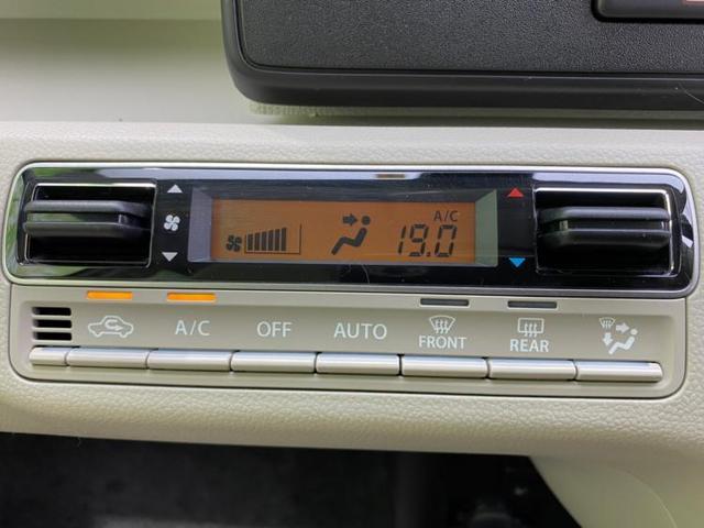 FX セーフティサポート(スズキ)/車線逸脱防止支援システム/EBD付ABS/横滑り防止装置/アイドリングストップ/エアバッグ 運転席/エアバッグ 助手席/パワーウインドウ/エンジンスタートボタン 禁煙車(10枚目)