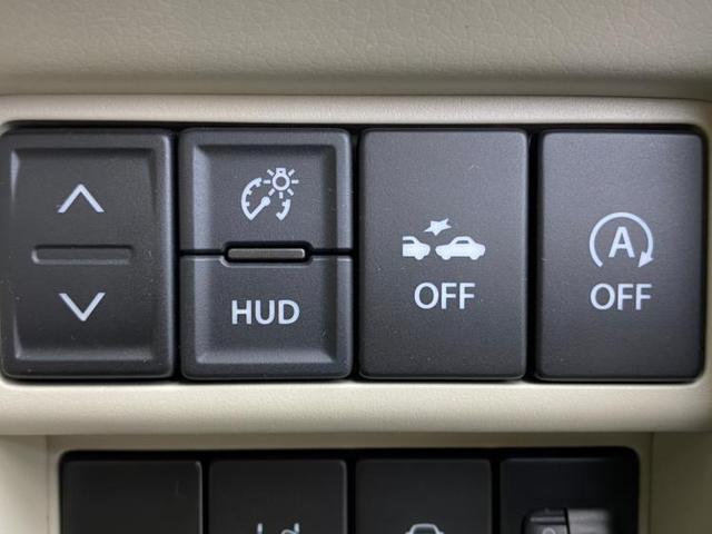 FX セーフティサポート(スズキ)/車線逸脱防止支援システム/EBD付ABS/横滑り防止装置/アイドリングストップ/エアバッグ 運転席/エアバッグ 助手席/パワーウインドウ/エンジンスタートボタン 禁煙車(11枚目)