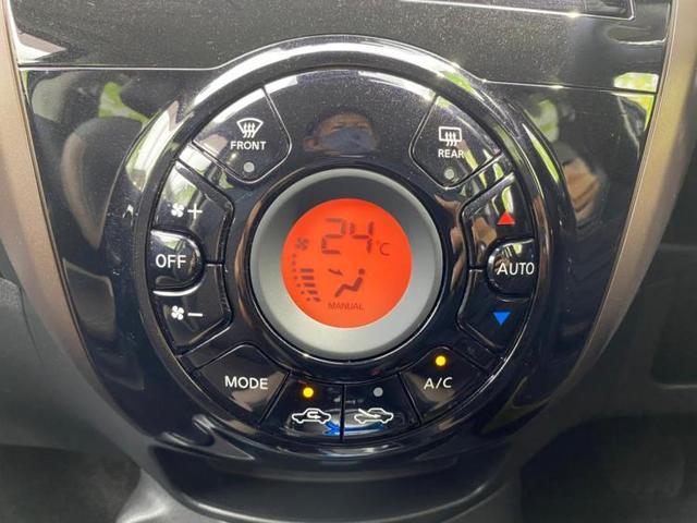 eパワーメダリスト デジタルインナーミラー/純正 ナビ/車線逸脱防止支援システム/アラウンドビューモニター/ヘッドランプ LED/ETC/EBD付ABS/横滑り防止装置/アイドリングストップ/バックモニター バックカメラ(12枚目)