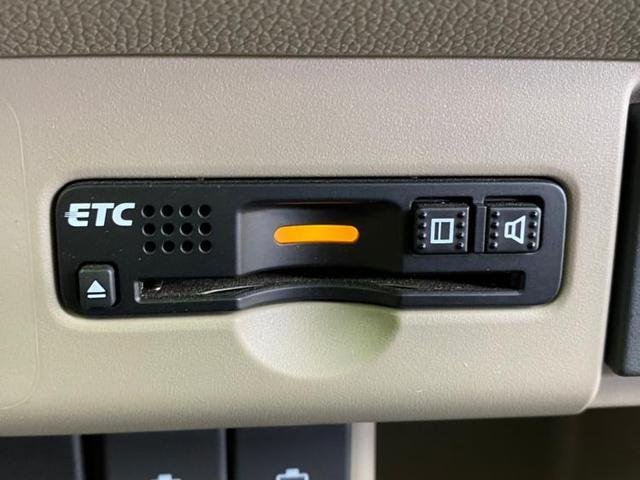 G・SSパッケージ CTBA安心パッケージ/バックカメラ/ETC/スマートキー/プッシュスタート/EBD付ABS/横滑り防止装置/アイドリングストップ/エアバッグ 運転席/エアバッグ 助手席/エアバッグ サイド 禁煙車(13枚目)