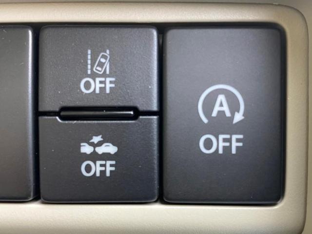 FX セーフティサポート(スズキ)/EBD付ABS/横滑り防止装置/アイドリングストップ/エアバッグ 運転席/エアバッグ 助手席/パワーウインドウ/エンジンスタートボタン/オートエアコン 禁煙車(10枚目)