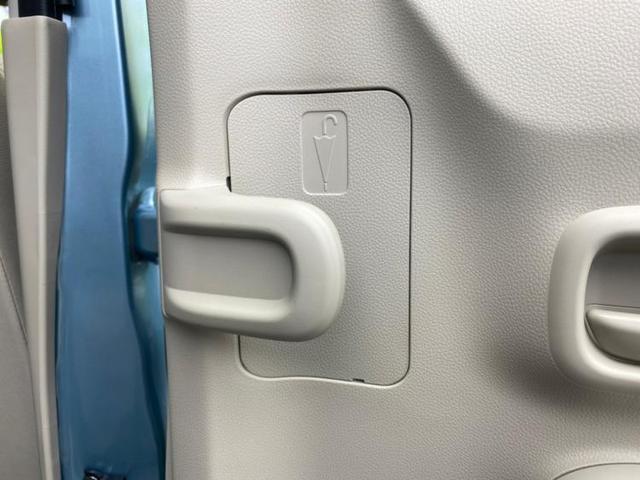 FX セーフティサポート(スズキ)/EBD付ABS/横滑り防止装置/アイドリングストップ/エアバッグ 運転席/エアバッグ 助手席/パワーウインドウ/エンジンスタートボタン/オートエアコン 禁煙車(12枚目)