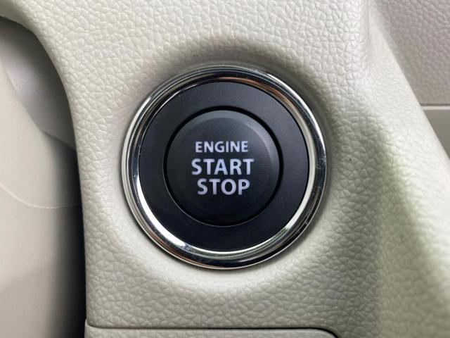 FX セーフティサポート(スズキ)/EBD付ABS/横滑り防止装置/アイドリングストップ/エアバッグ 運転席/エアバッグ 助手席/パワーウインドウ/エンジンスタートボタン/オートエアコン 禁煙車(14枚目)