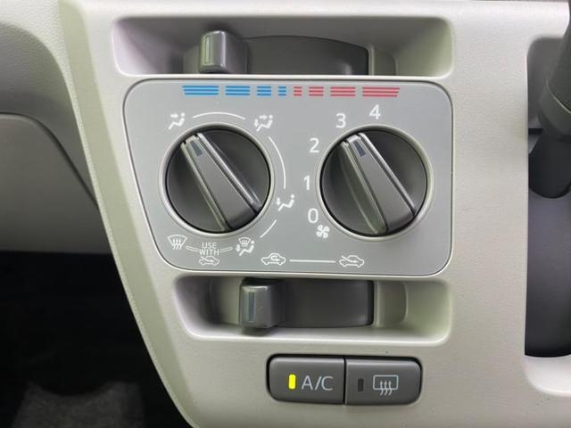 XリミテッドSA3 届出済未使用車/バックモニター対応カメラ/LEDヘッドライト/スマアシ/エコアイドル/パーキングセンサー/キーレス/車線逸脱防止支援システム/パーキングアシスト バックガイド 登録/届出済未使用車(9枚目)