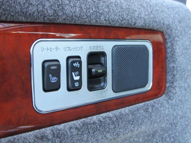 フロアシフト 禁煙車 メーカーナビ 地デジ バックカメラ HIDヘッドライト 後席モニター ドライブレコーダー クルコン オットマン リフレッシングシート 全席シートヒーターPシート 精華レイディエントシルバー(54枚目)