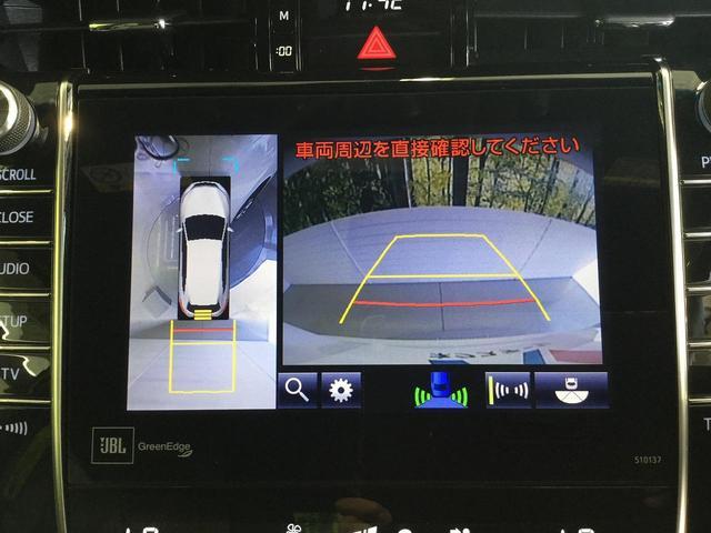 トヨタ ハリアー プレミアム アドバンスドパッケージ 禁煙車 コネクトナビ