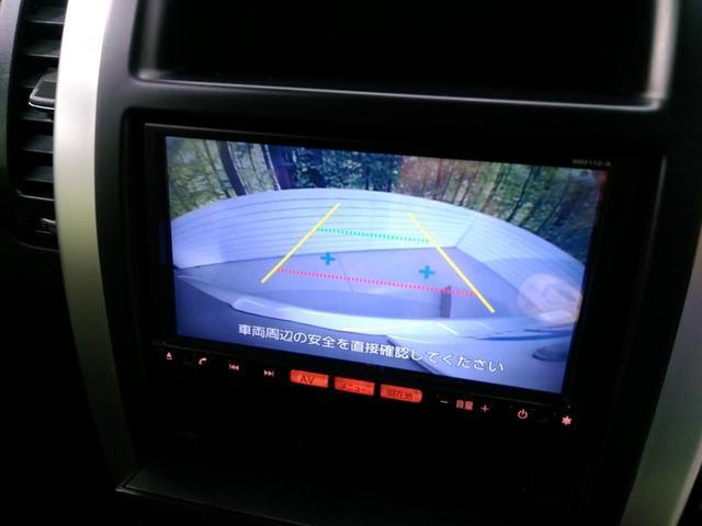 日産 エクストレイル 20X 4WD 純正SDナビ バックカメラ