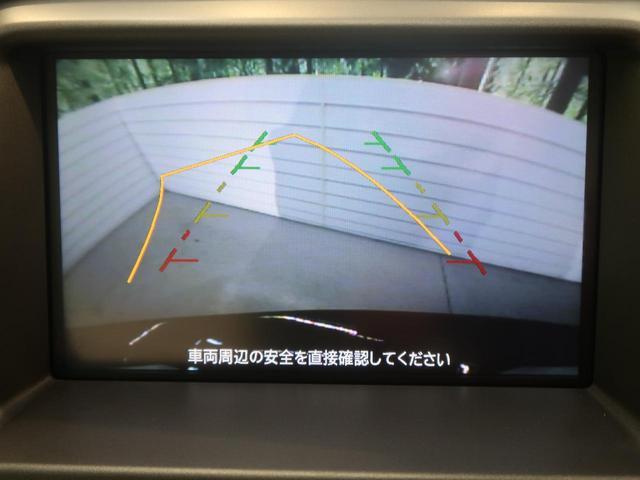 350XV FOUR モード・ビアンコ 純正HDDナビ(7枚目)