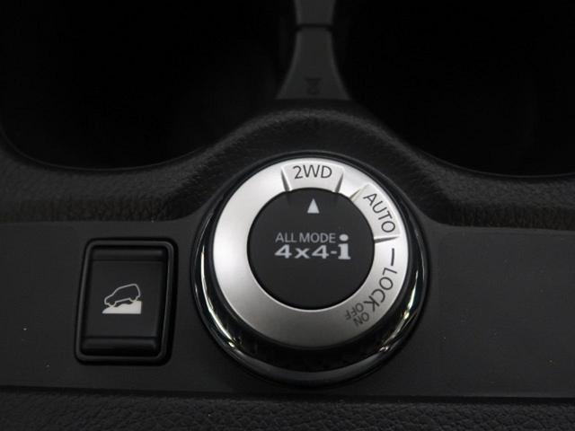 20Xi 登録済未使用車 4WD(8枚目)