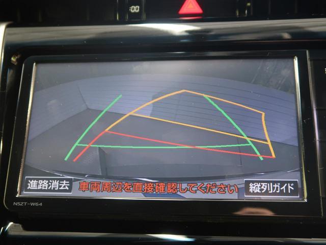エレガンス 4WD 純正SDナビ フルセグ(4枚目)