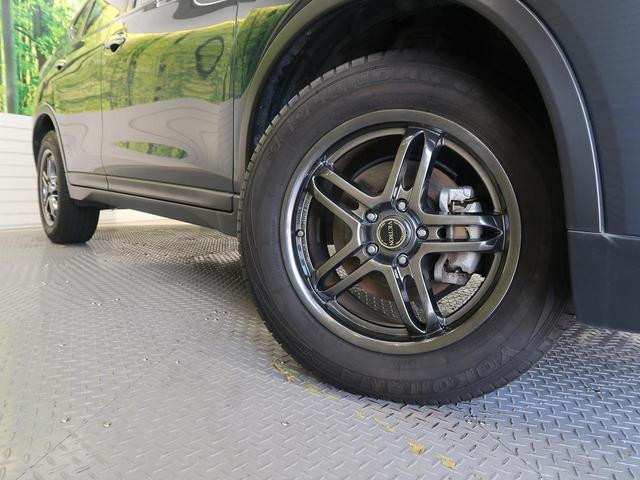 日産 エクストレイル 20Xt エマージェンシーブレーキパッケージ 4WD