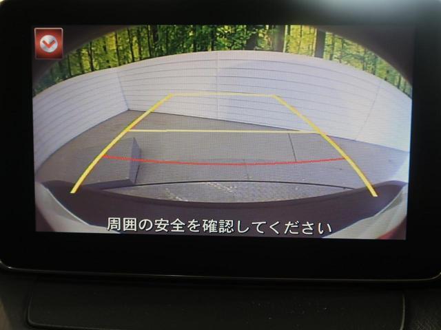 マツダ CX-3 XD ツーリング ディーゼルターボ 純正SDナビ クルコン