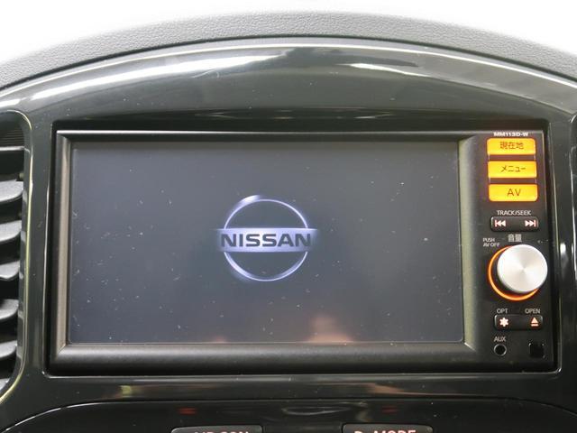 日産 ジューク 15RX タイプV 純正SDナビ フルセグ オートライト