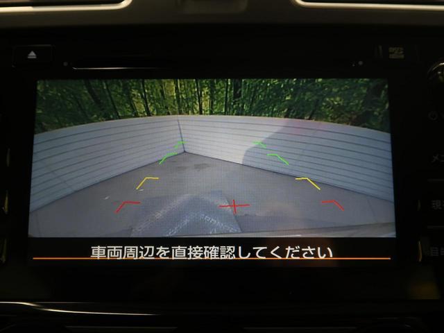 スバル フォレスター 2.0XT アイサイト 純正SDナビ レーダークルーズ