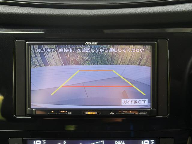 日産 エクストレイル 20X レンタアップ LEDヘッド コーナーセンサー