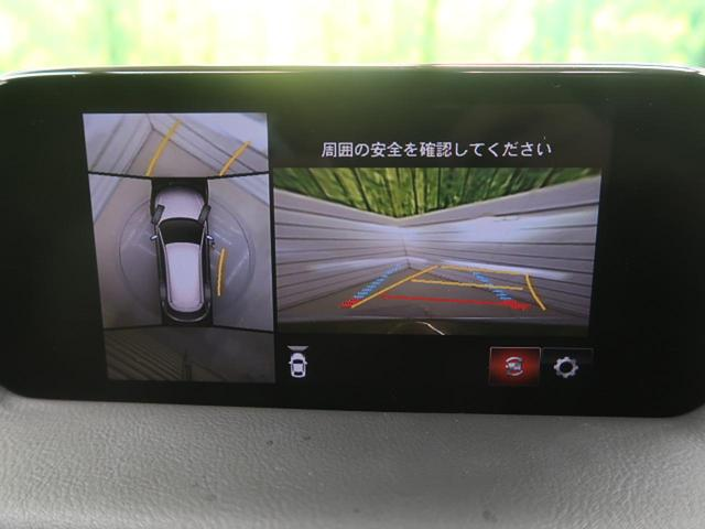 XD Lパッケージ 黒革 メーカーSDナビ シートヒーター(4枚目)