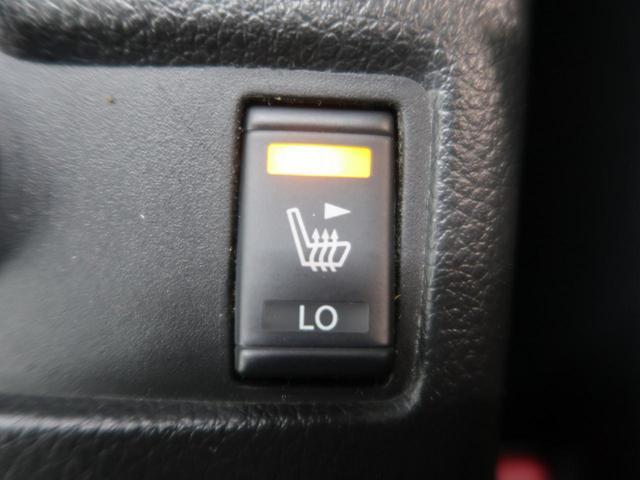 20X エマージェンシーブレーキパッケージ 4WD(6枚目)