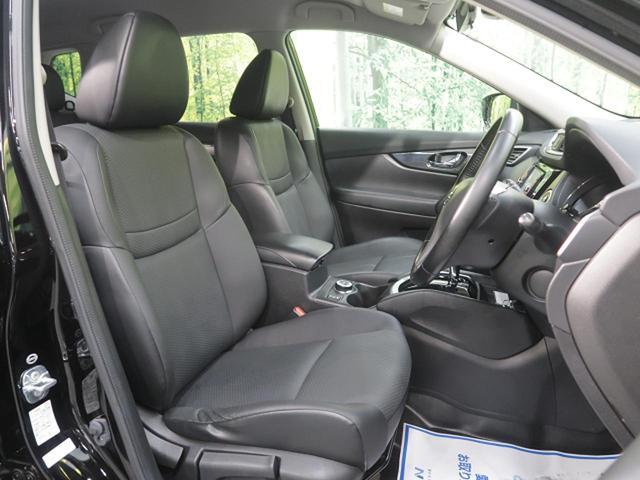 20X エマージェンシーブレーキパッケージ 4WD(11枚目)