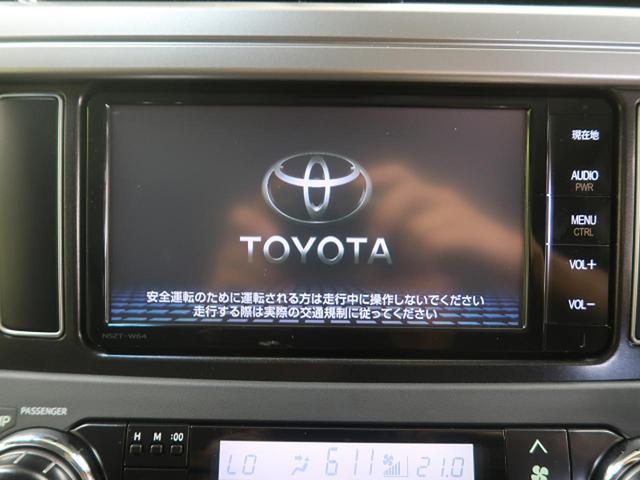 TX Lパッケージ 4WD 黒革 純正ナビ 7人乗り 禁煙車(3枚目)