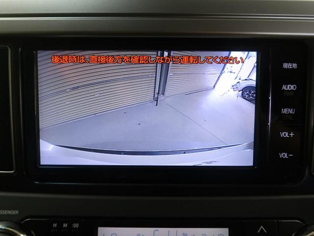 TX Lパッケージ 4WD 黒革 純正ナビ 7人乗り 禁煙車(4枚目)