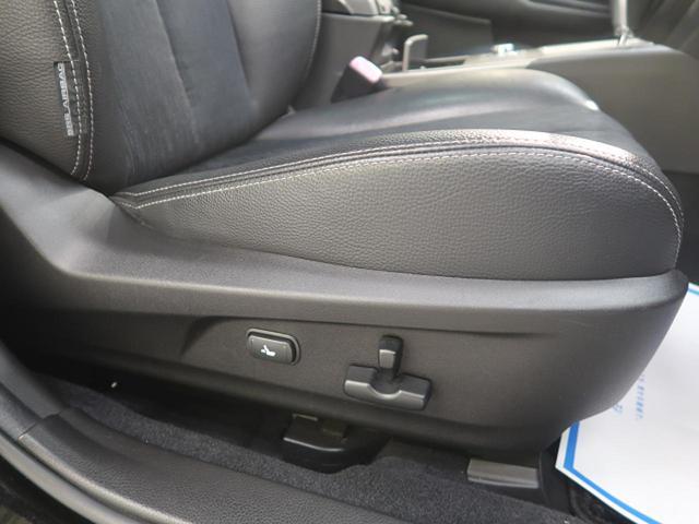 2.5i Sパッケージ 4WD サンルーフ マッキントッシュ(6枚目)