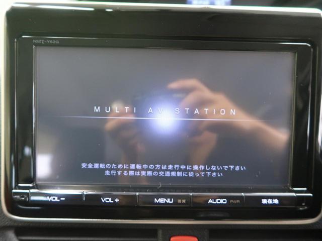 ZS 純正9型ナビ 後席モニター 両側パワスラ(3枚目)