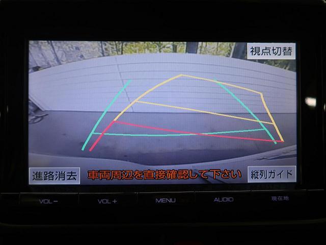 ZS 純正9型ナビ 後席モニター 両側パワスラ(4枚目)