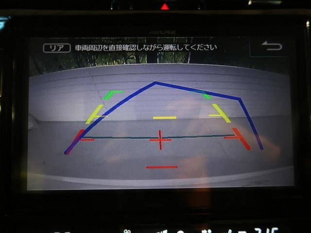 プレミアム 9型BIG-X LEDヘッド 黒革 LEDヘッド(4枚目)