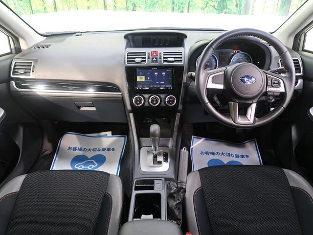 「スバル」「XV」「SUV・クロカン」「群馬県」の中古車2