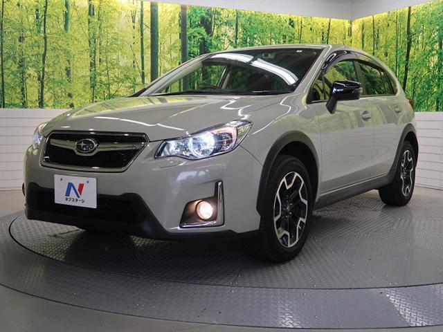 「スバル」「XV」「SUV・クロカン」「群馬県」の中古車15