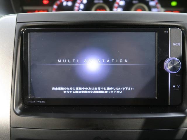 ZS 煌II 両側電動スライド 純正SDナビ(3枚目)
