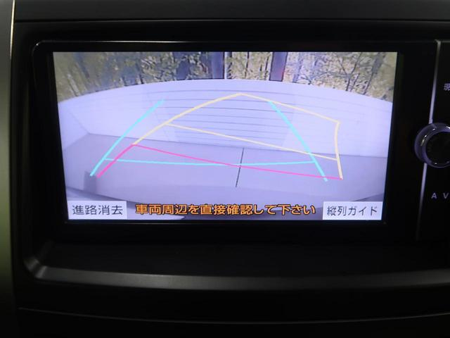 ZS 煌II 両側電動スライド 純正SDナビ(4枚目)