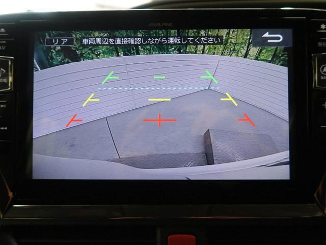 ハイブリッドZS 煌II 10型BIG-X 後席モニター(4枚目)