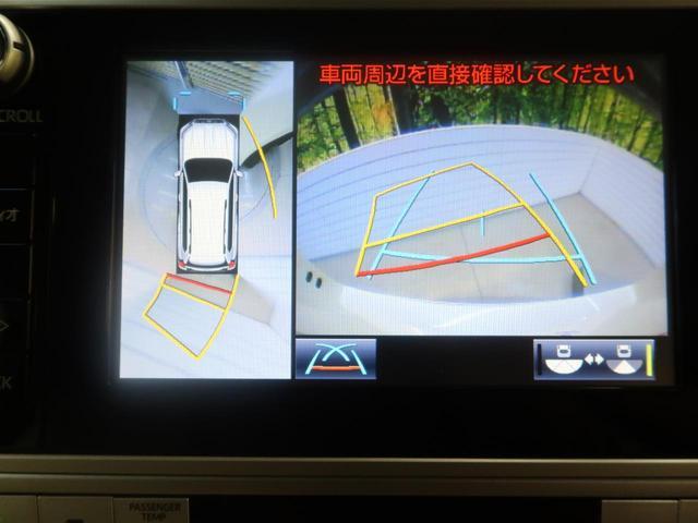 TX Lパッケージ 4WD サンルーフ メーカーSDナビ(4枚目)