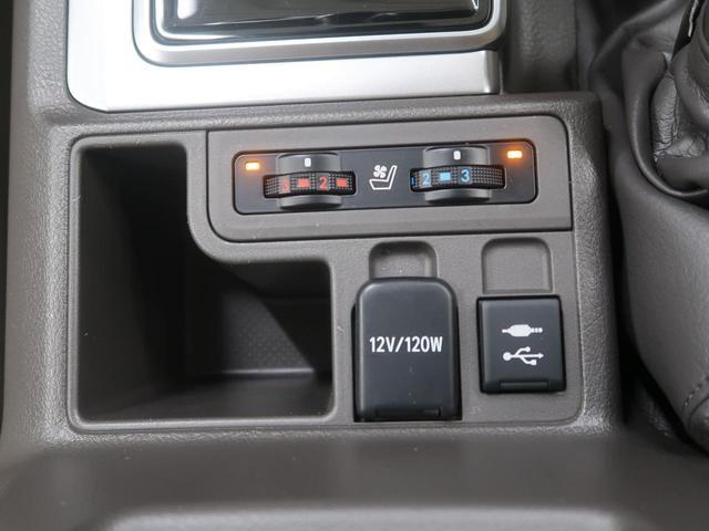 TX Lパッケージ 4WD サンルーフ メーカーSDナビ(7枚目)