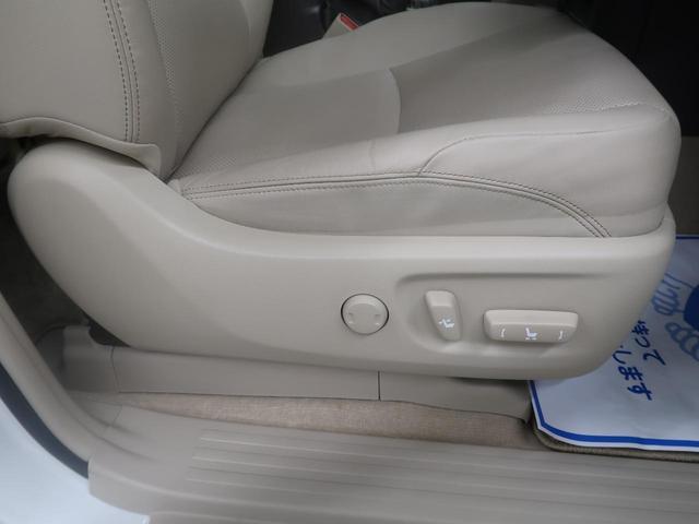 TX Lパッケージ 4WD サンルーフ メーカーSDナビ(8枚目)